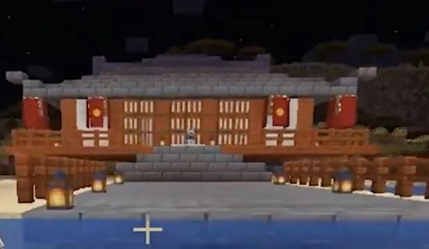 Sven S Japanese House Pewdiepie Minecraft Series Wiki Fandom