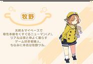 Makino info