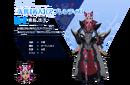 Pso2 eporacle apprentice2 profile