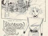 Phantasy Star: Phantom Cities