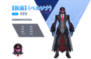 Pso2 eporacle persona updated profile
