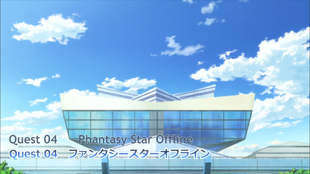 Pso2 ep4 title.png|250px