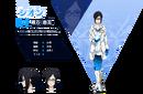 Pso2 eporacle xion profile2