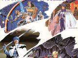 Phantasy Star Collection (art book)