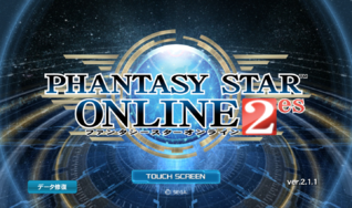 Phantasy Star Online 2 es