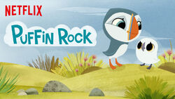 Puffin-Rock.jpg