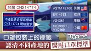 Mask thumb 20200204 J 1024.jpg