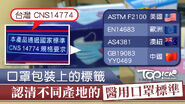 Mask thumb 20200204 J 1024