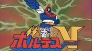 Voltes V opening theme full version