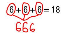6+6+6=18.jpg