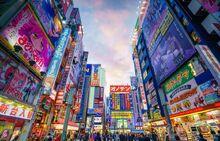 Tokyo i guess.jpg