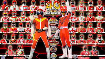 Super Sentai.jpg
