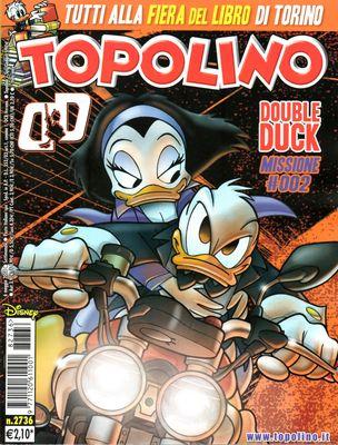 DoubleDuck : Cartoon obsolète