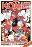 Κόμιξ n°226