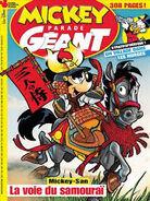 Mickey Parade Géant nº336