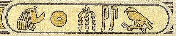 Khanarséti II