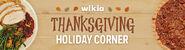 HolidayCorner Thanksgiving BlogHeader