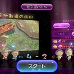 2P Bingo Battle 2.png