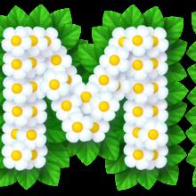 Pikmin3 logo E3.png