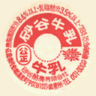 Adults-only Emblem