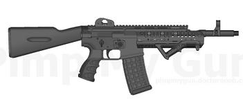 ARG-X Assault Rifle.PNG