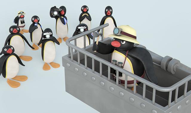 Pingu's Frozen Discovery