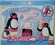 PinguYarn