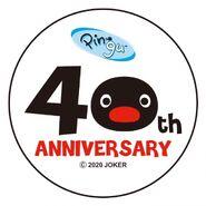 Pingu40
