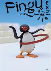 Pinguexhibition.jpg