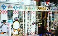 PinguStoreTokyoDome