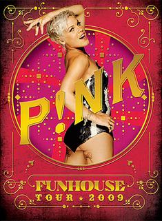Funhouse Tour.png