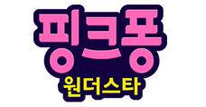 S1 - Korean