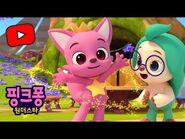 핑크퐁 원더스타 - 공식 예고편 - YouTube Originals