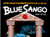 Blue Sango