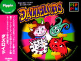 Dazzeloids