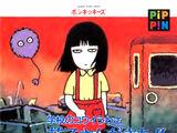 Gakkō no Kowai Uwasa: Hanako-san ga Kita!!
