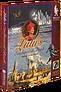 WinMac Lulus Enchanted Book UK