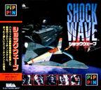 PA Shockwave jewelcase+obi