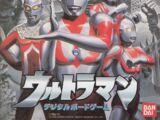 Ultraman: The Digital Board Game