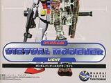 Gundam Virtual Modeler Light