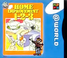 PW HomeImprovement1-2-3 pre-release digipak