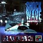 PA Shockwave jewelcase