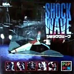 PA Shockwave jewelcase.jpg
