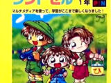 Randoseru Shougakkou 1-Nensei