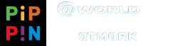 Pippin @World & Atmark Wiki
