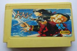 Kage(k1088).JPG