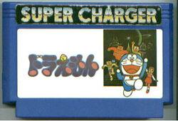 Doraemon Super Charger.jpg