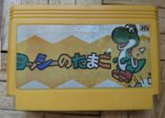 Yoshi-pir