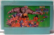 Wai Wai World Famicom 2
