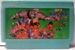 Wai Wai World Famicom 2.jpg